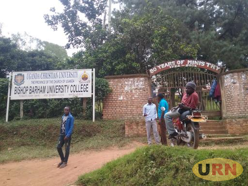 Bishop Barham University College Kabale