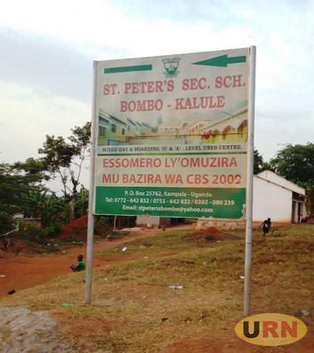 St .Peter's Secondary School, Bombo where UCE results for 158 candidates were withheld.